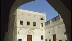 Bahrein (14)