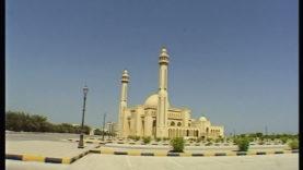 Bahrein (15)