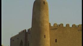 Bahrein (23)