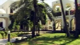 Bahrein (44)