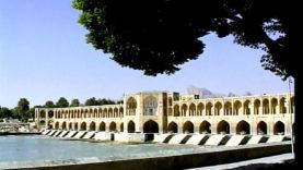 D02-Isfahan città 2'10(4)