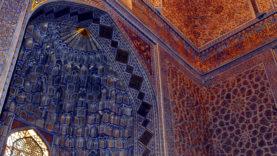 Guri Amir19