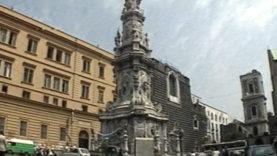 Napoli Piazza del Gesù