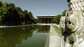 R14-Isfahan Pal 40 Colonne