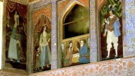 R19-Isfahan Pal 40 Colonne