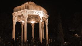 S18-Tomba poeta Hafez