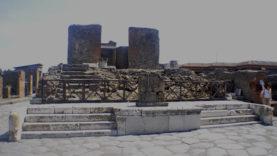 Tempio Fortuna