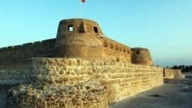BAHREIN: i Fori