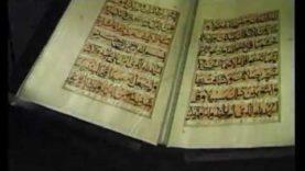 BBAHREIN: Museo dell'Islam