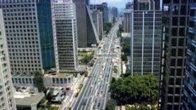 BRASILE: San Paolo (documentario completo)