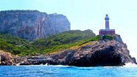 CAPRI: Punta Carena