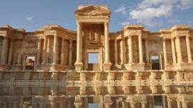 EBLA E PALMYRA (Siria)