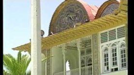 IRAN: Shiraz (Giardino del Paradiso)