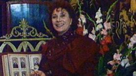 Eleonor Dusa